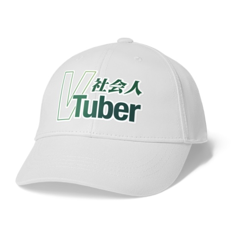 社会人VTuberのためのキャップ