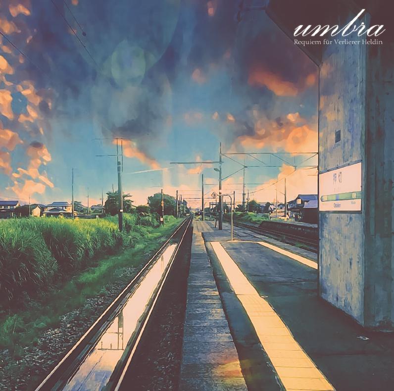 umbra (DL版)