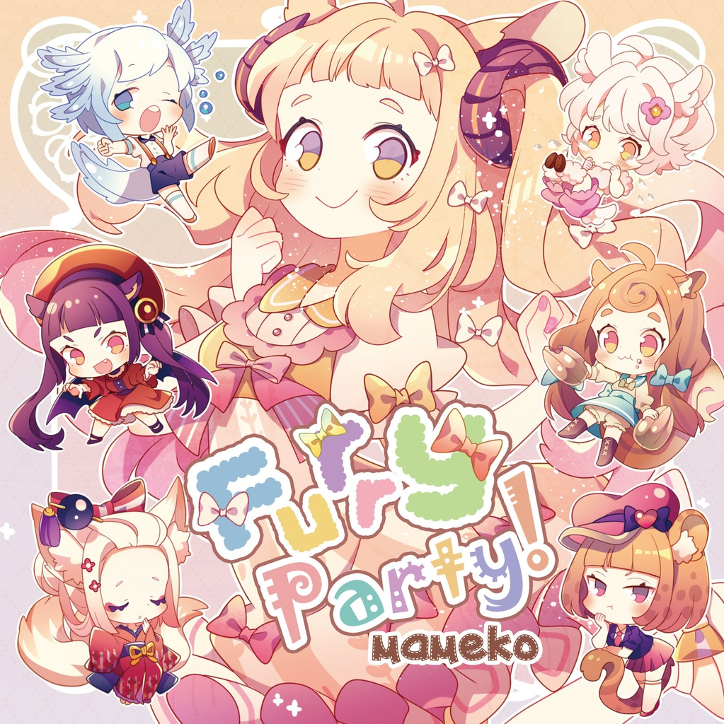 Furry Party!