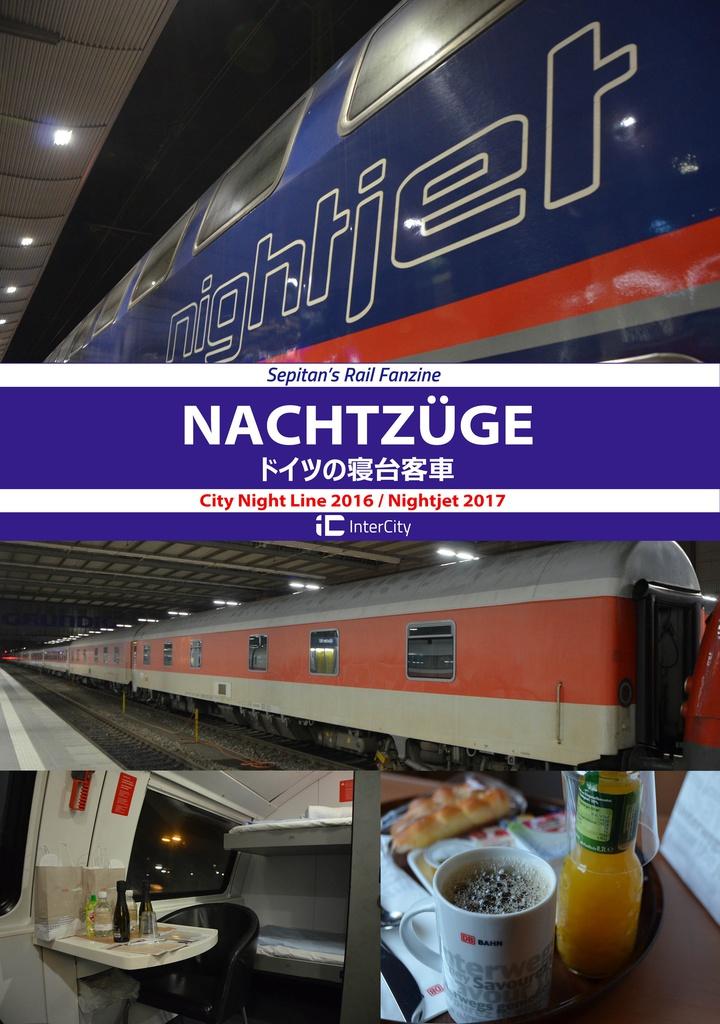 NACHTZÜGE -ドイツの寝台客車- ダウンロード版