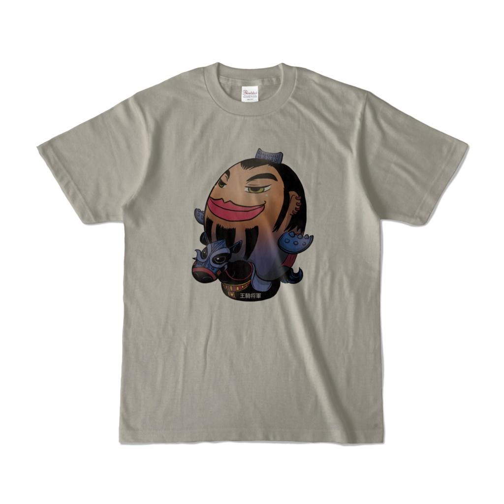 王騎将軍 淡色Tシャツ