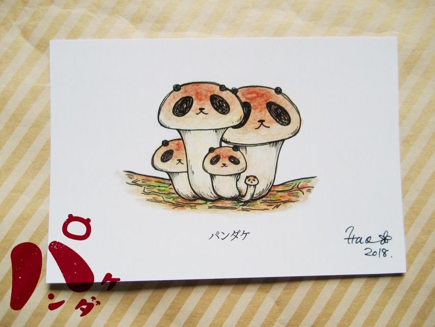 ポストカード『パンダケ』