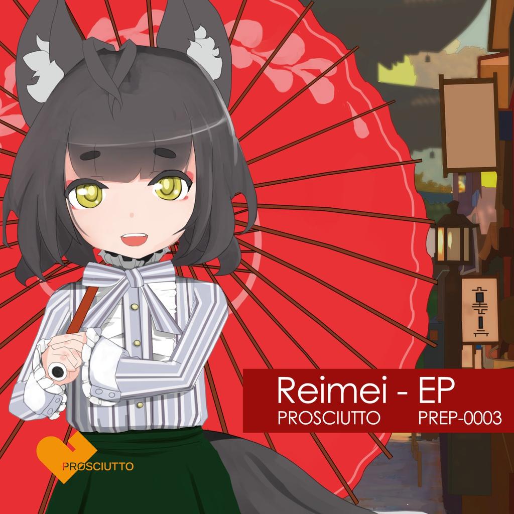 Reimei - EP