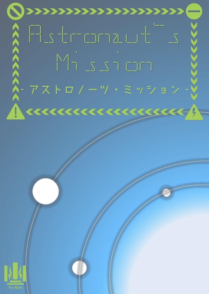 Astronauts' Mission