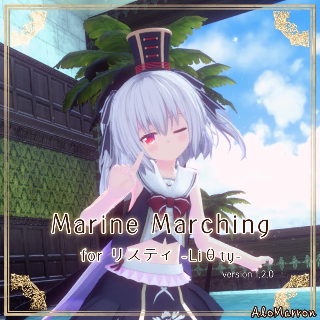 【リスティ/シオン用】Marine Marching【VRchat向け】【3Dモデル】