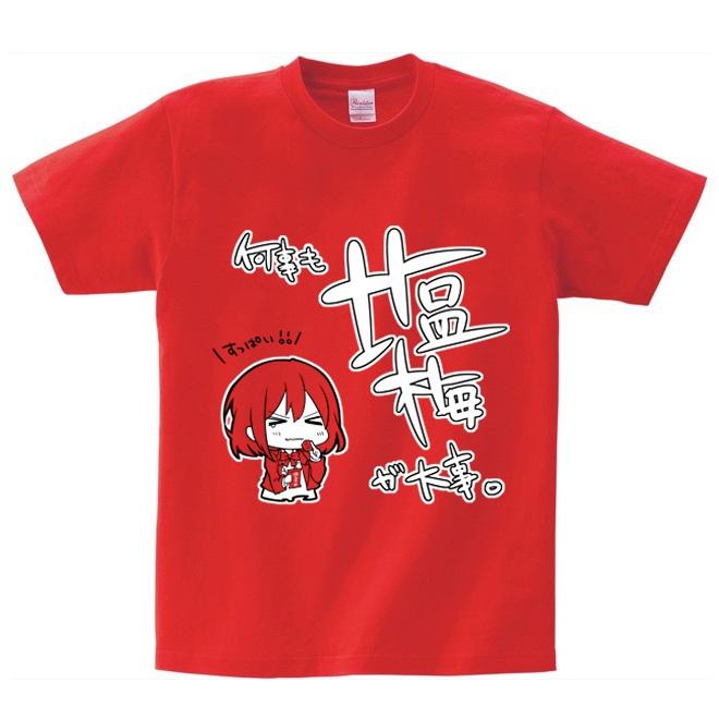 塩梅が大事Tシャツ