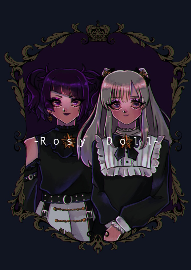 まみきりイラスト本『Rosy Doll』