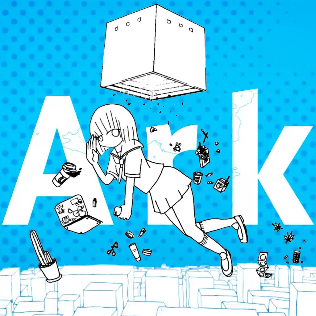 Ark feat. 初音ミク