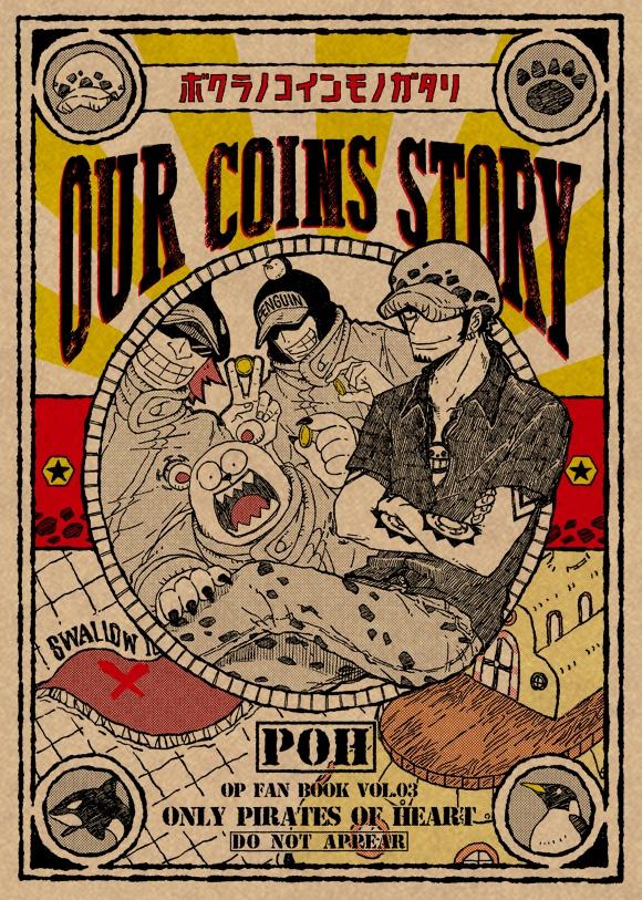 [発送:スマートレター] OUR COINS STORY