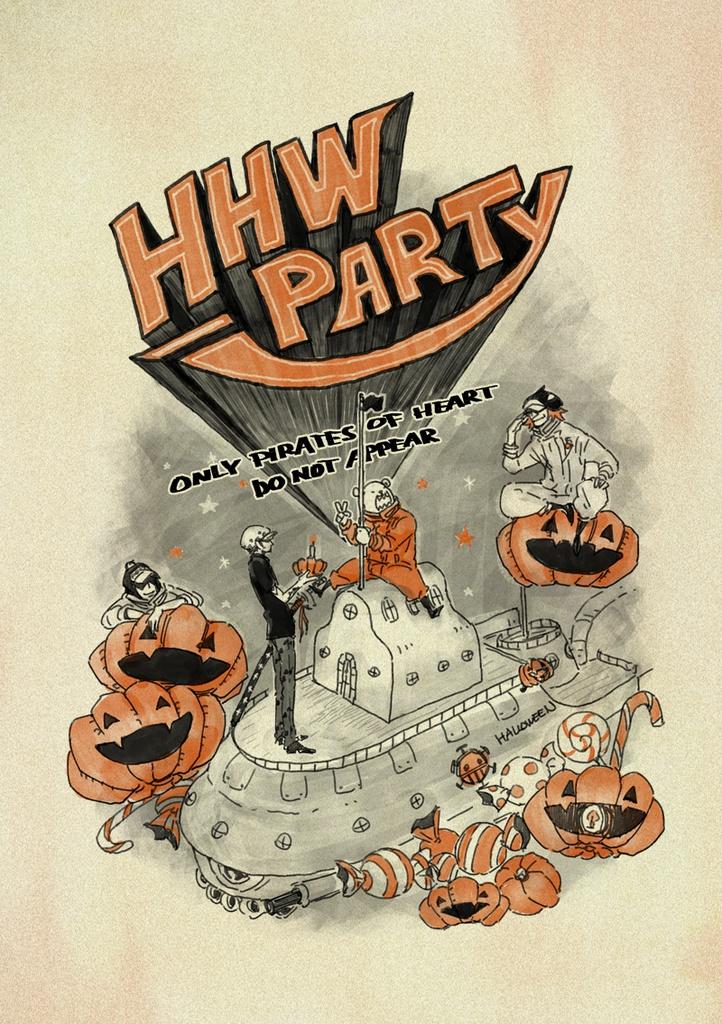 HHW PARTY