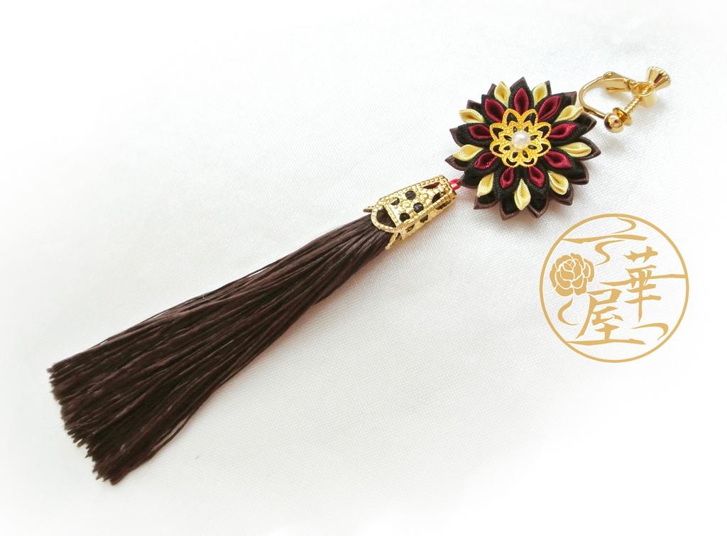 つまみ細工タッセルイヤリング(単品)/紅鳶(ベニトビ)
