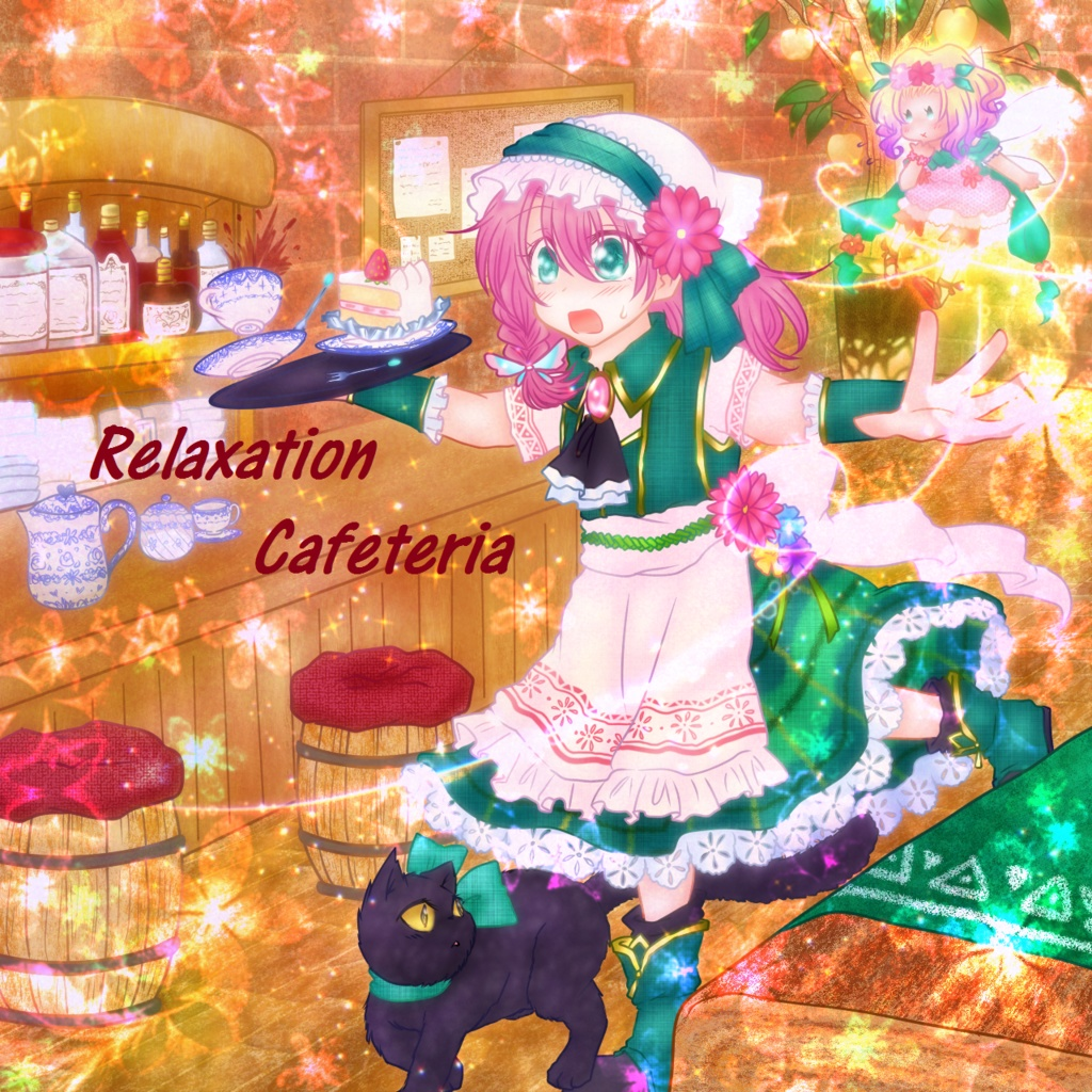 Relaxation Cafeteria