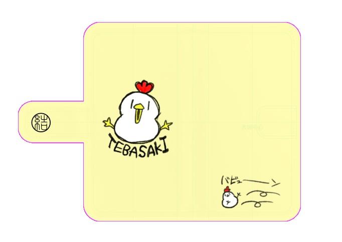 テバサキ汎用型スマホケース(Mサイズ)