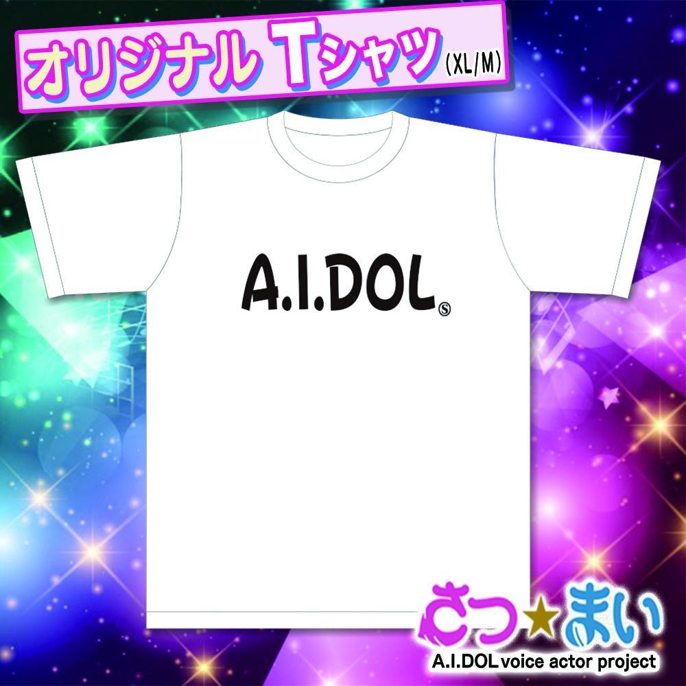 さつ★まい【A.I.DOL-Tシャツ】