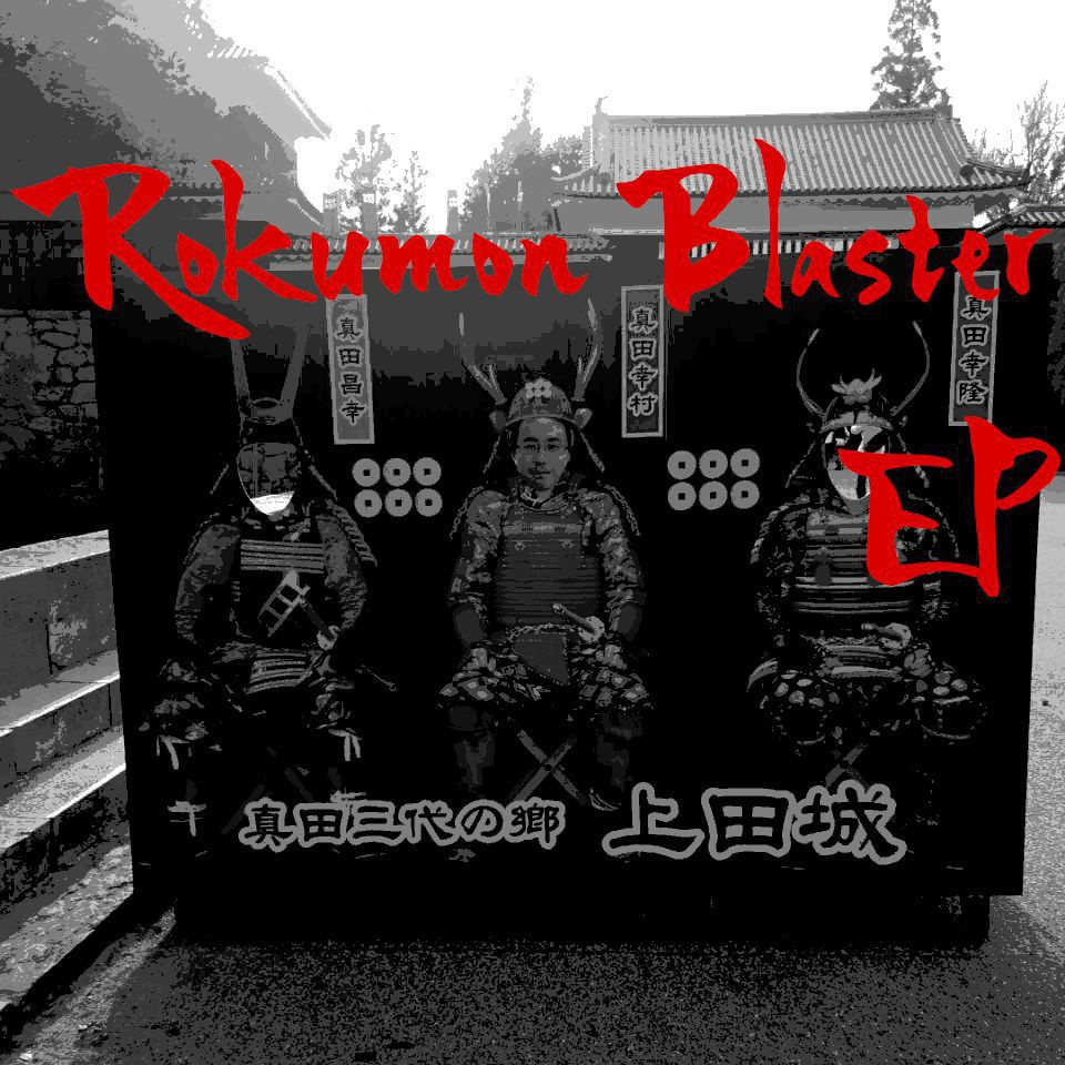 Rokumon Blaster EP