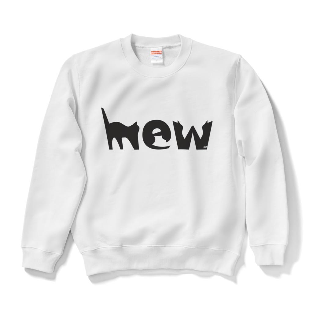 mew [スウェット]
