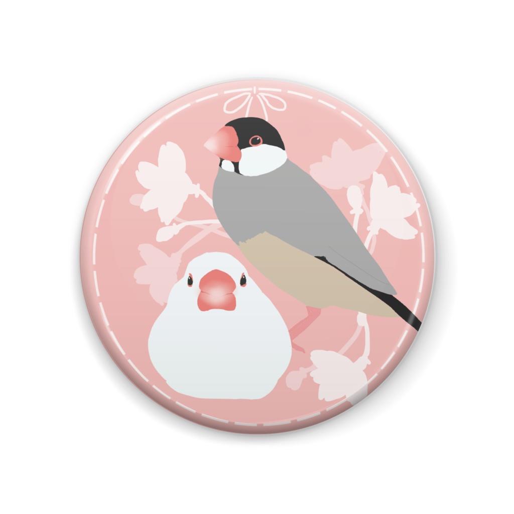 文鳥の桜缶バッチ
