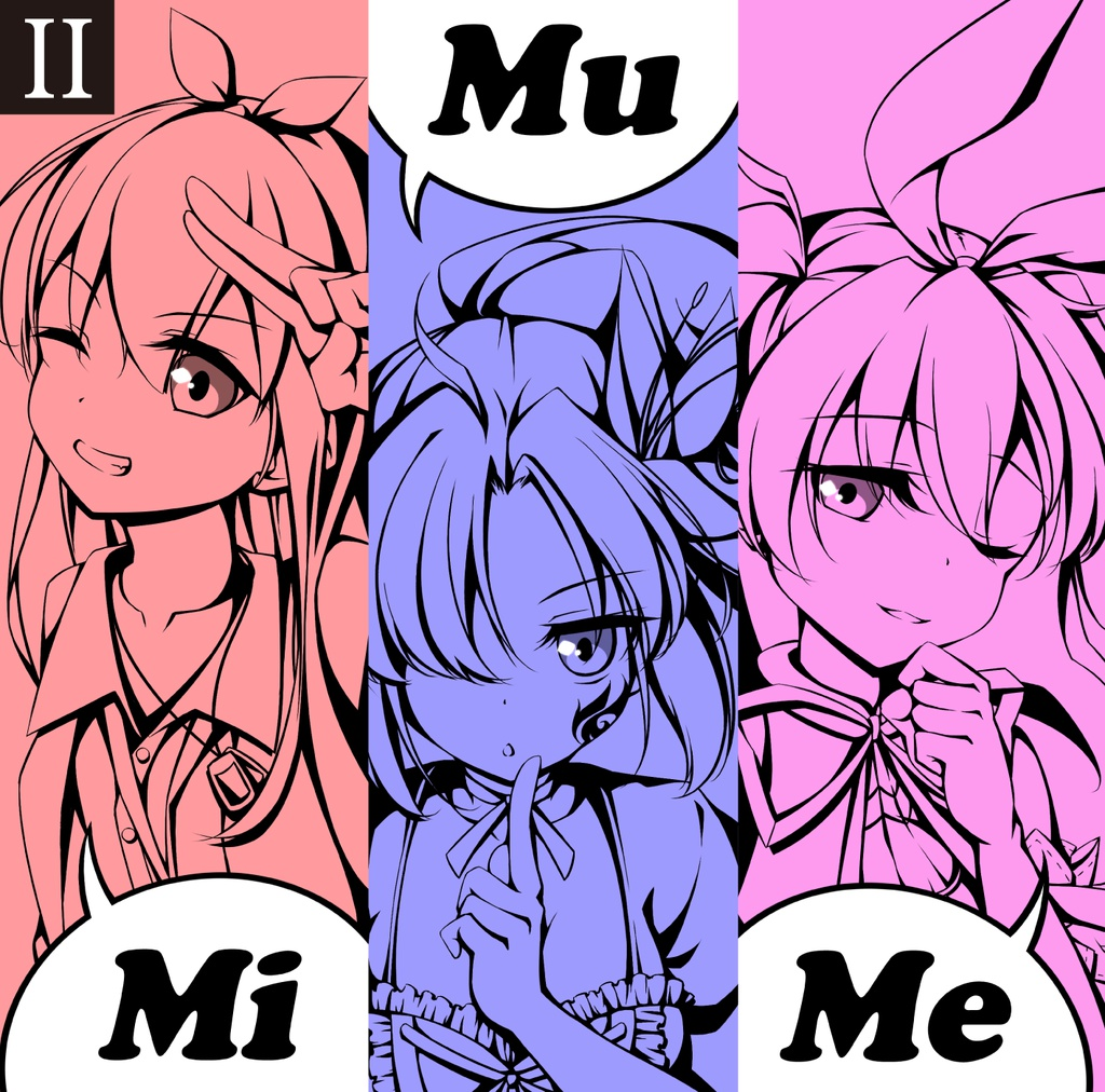 【ECOアレンジ】Mi Mu Me II
