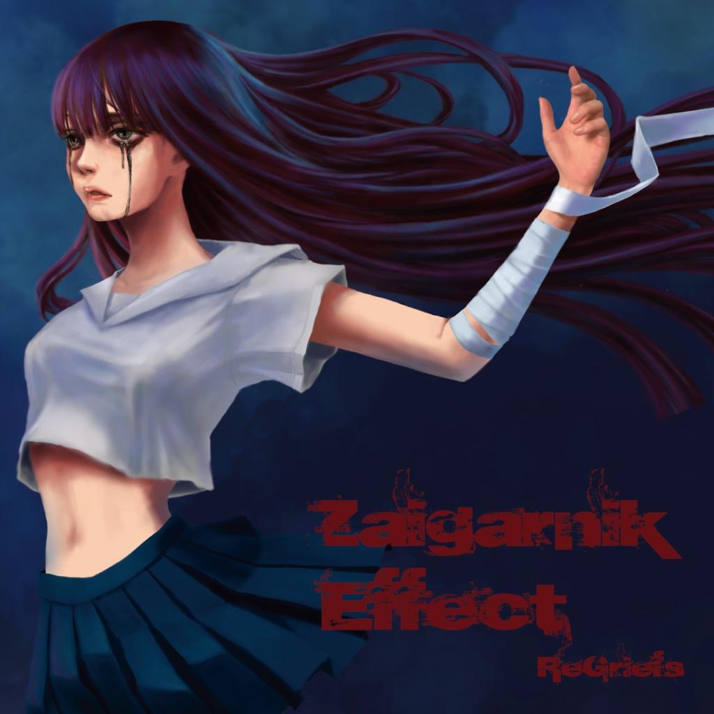 【脳内ボカロバンド】Zaigarnik Effect / ReGriefs【VOCALOID】
