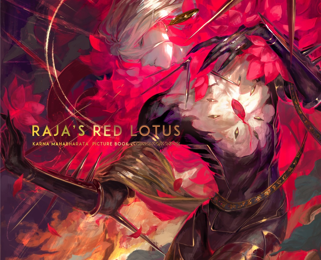 【SPARK】RAJA'S RED LOTUS