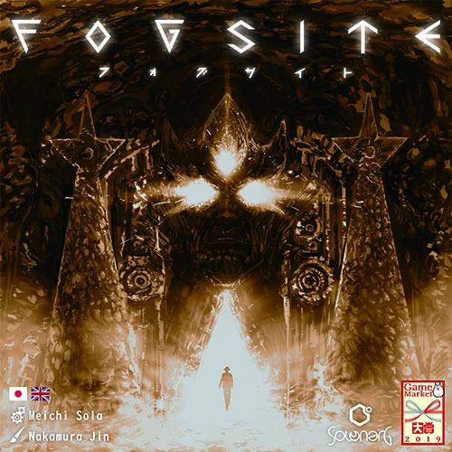 FOGSITE 3rd Edition [日英対応 / JP&EN]