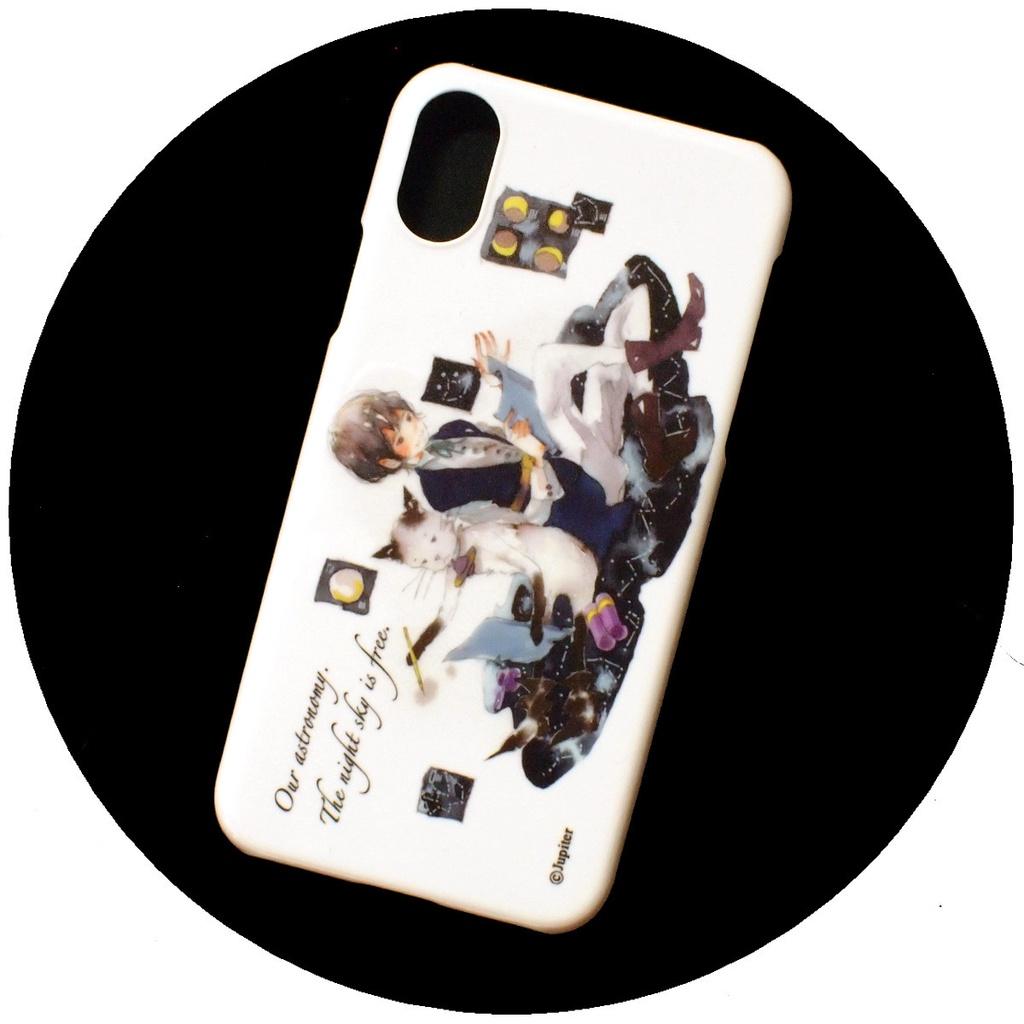 【iPhoneハードケース】天文学