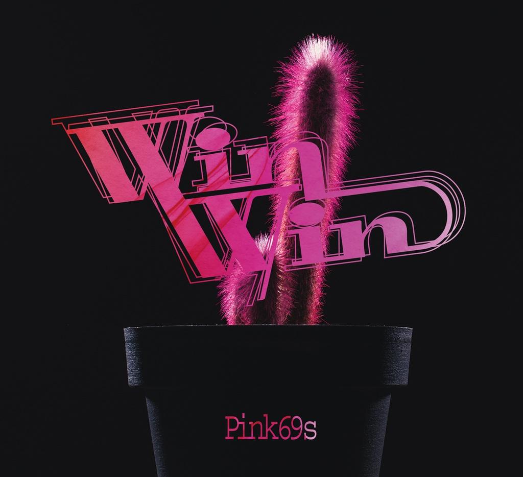 Win-Win DL版