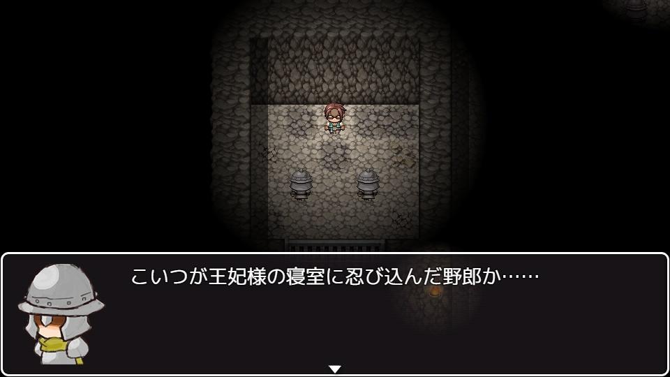 【PC用ゲーム】仮面とみみしっぽと(仮)
