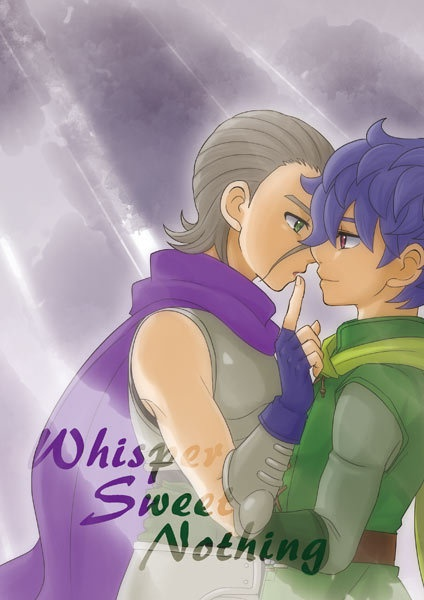 Whisper Sweet Nothing
