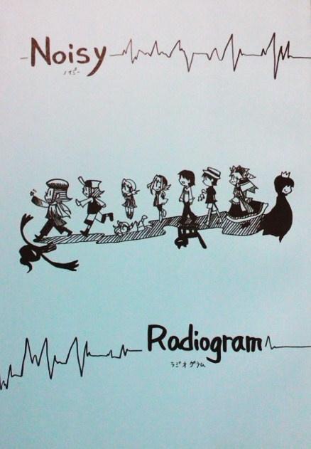 Book No.41 Noisy Radiogram