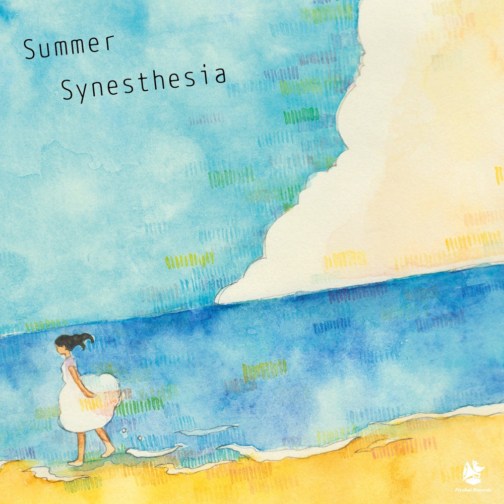 Summer Synesthesia