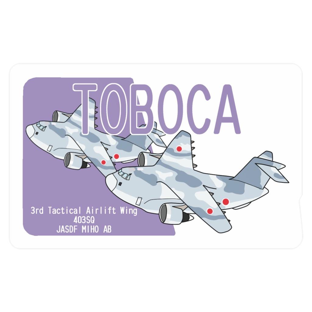 TOBOCA 3TAW C-2