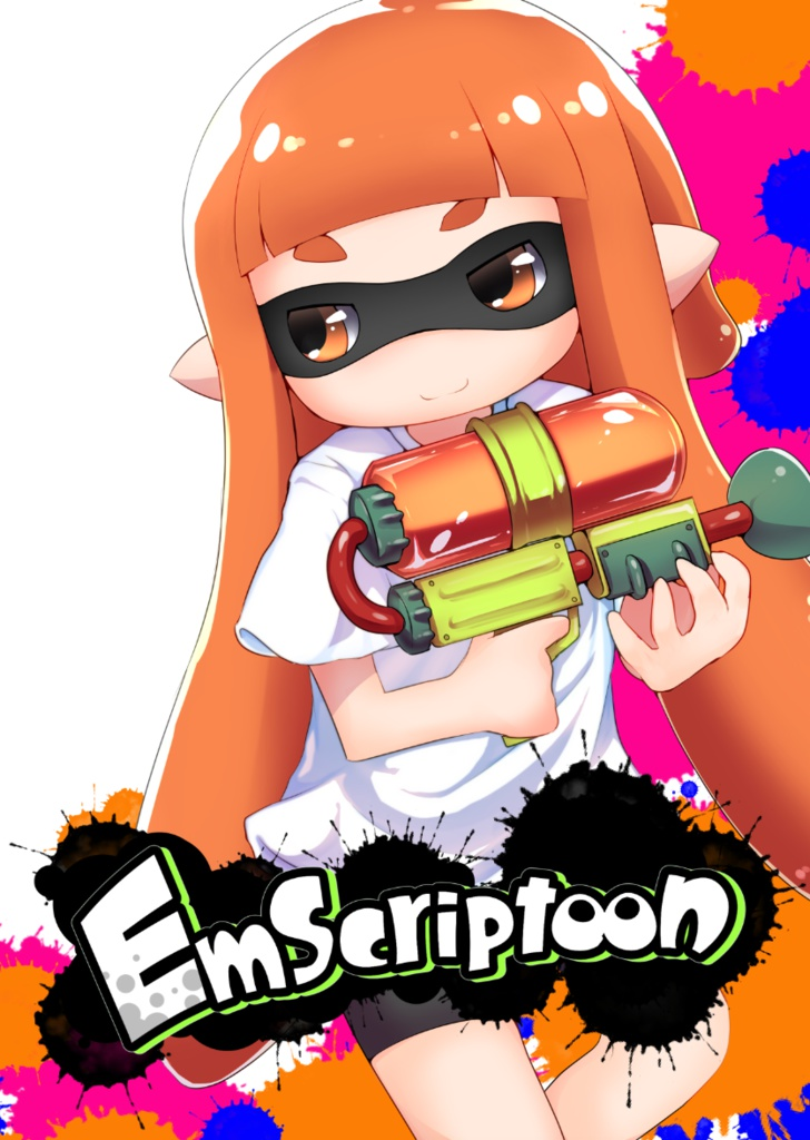 Emscriptoon