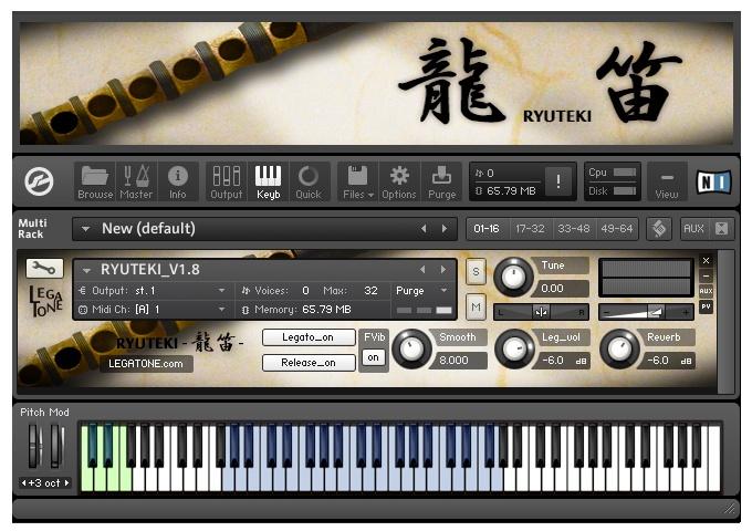 龍笛音源 RYUTEKI - 龍笛 - for KONTAKT