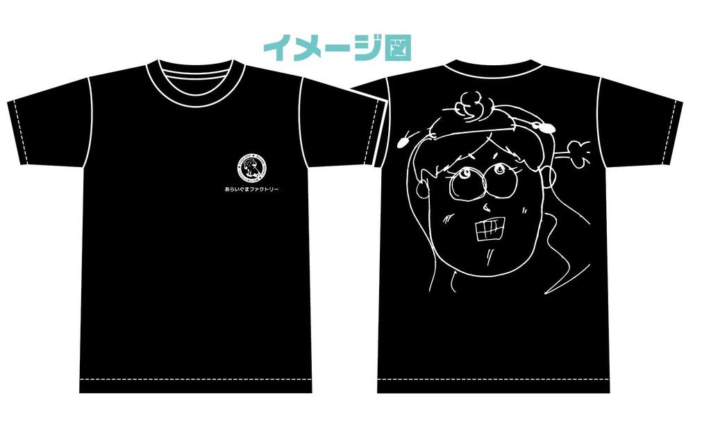 邪神のヨロイ(サークルロゴ/キャラクターTシャツ)