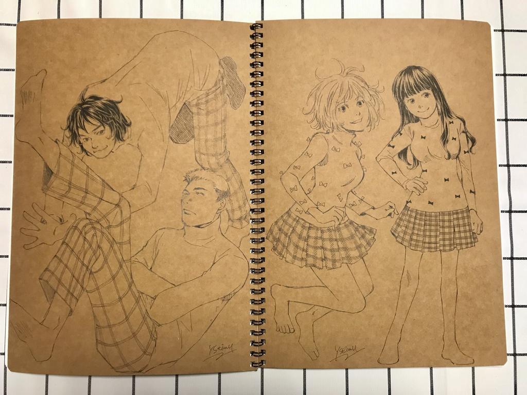 直筆イラストノートA4サイズ