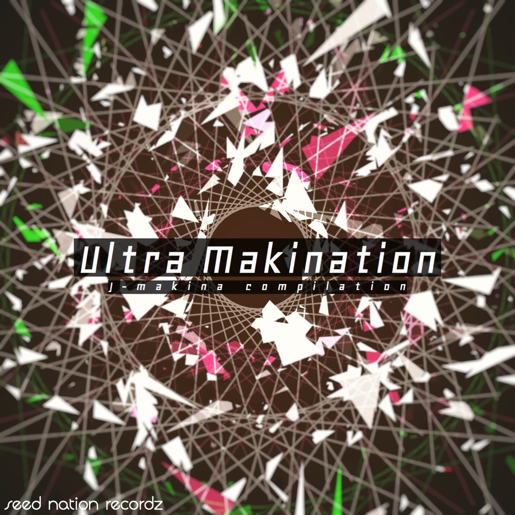 [FREE DOWNLOAD] ULTRA MAKINATION - EP