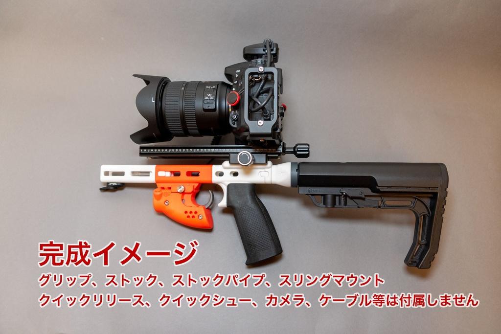 タクティカルシューターTS-2