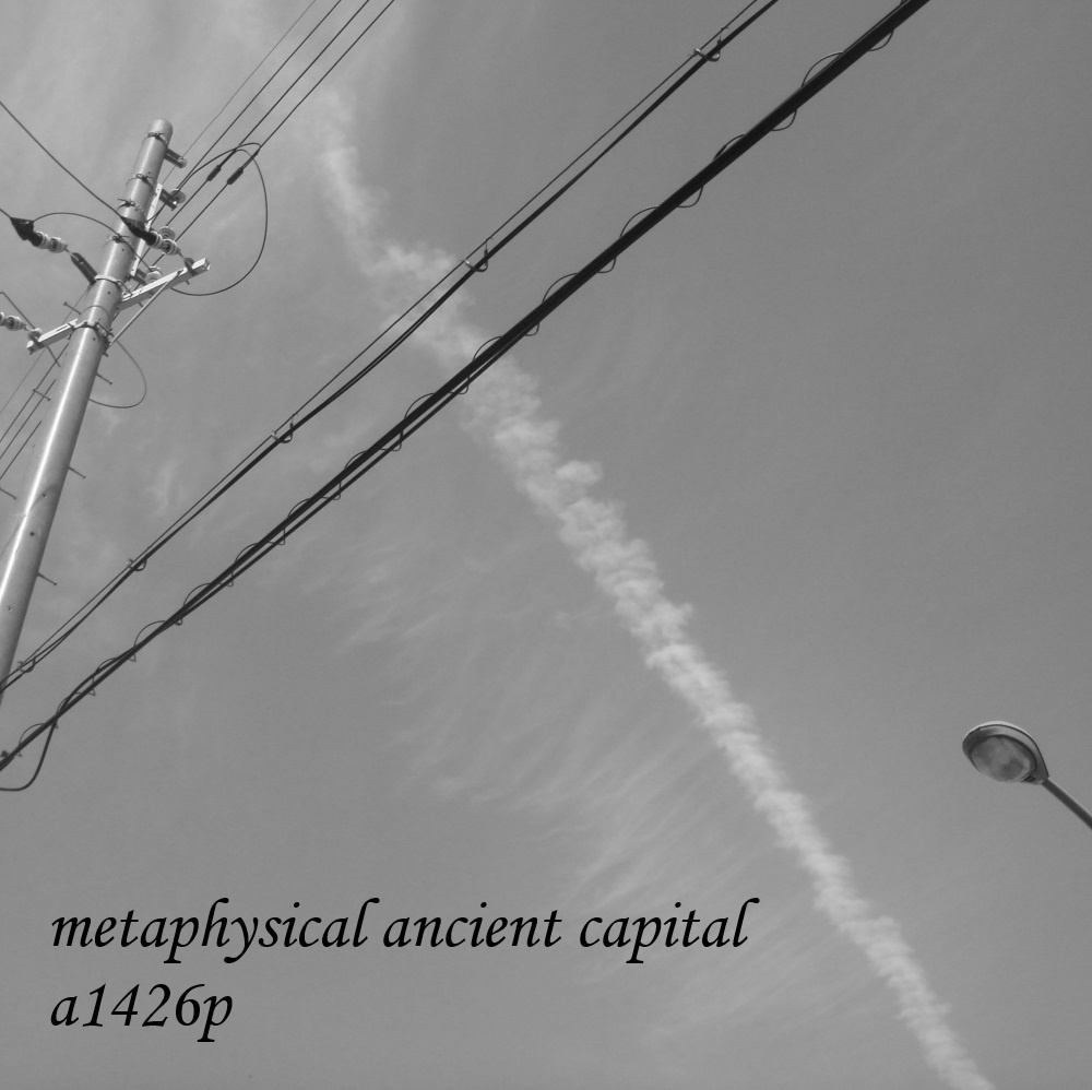 metaphysical ancient capital