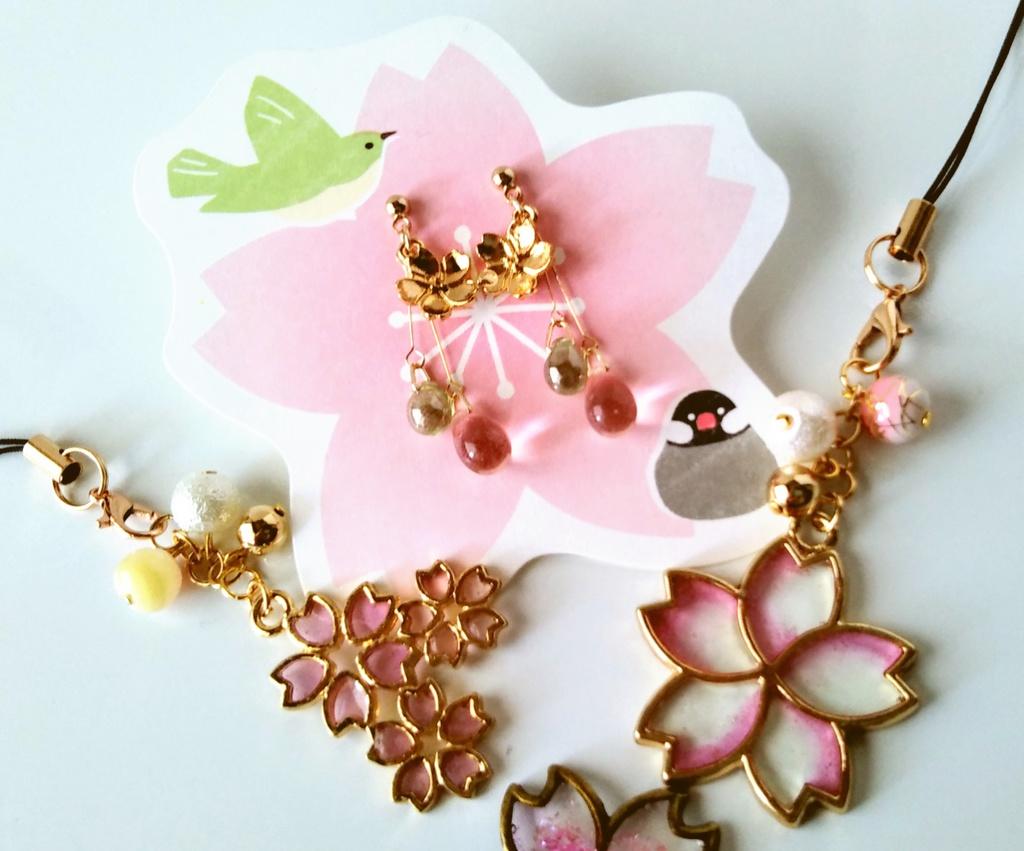 桜ドロップピアス・イヤリングと桜ストラップの桜尽くしセット