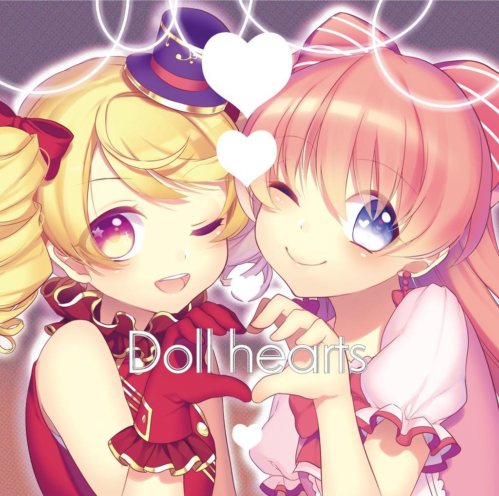 Doll hearts