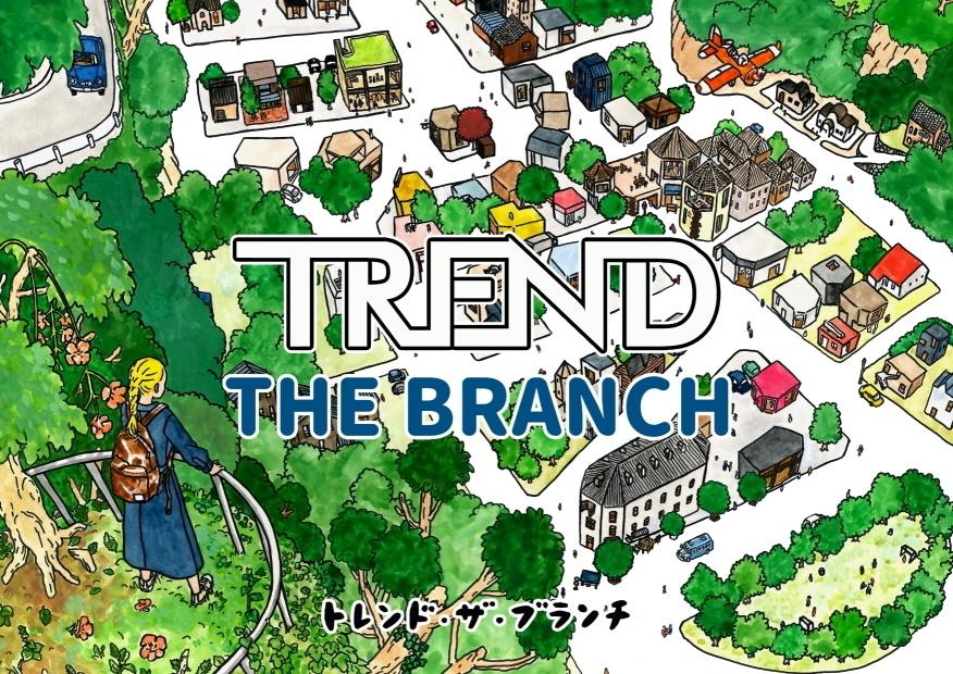 TREND THE BRANCH(トレンド・ザ・ブランチ)