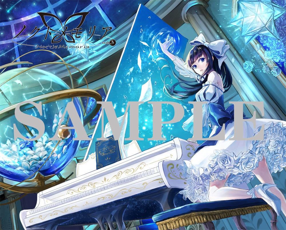 【受注生産】ノクトメモリア Vol.3 特製キャンバスプリント【期間限定】