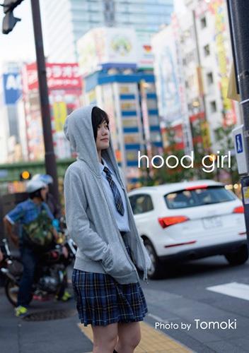 hood girl