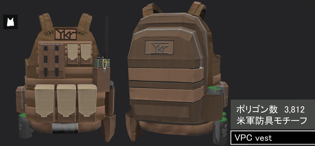 Ykr-Military Vest「VPC」