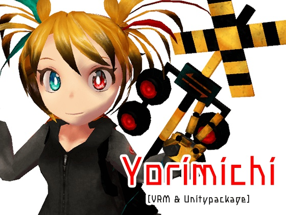 [VRM&Unitypackage]Yorimichi