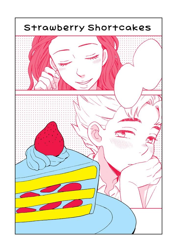 「strawberry shortcakes」康一×由花子