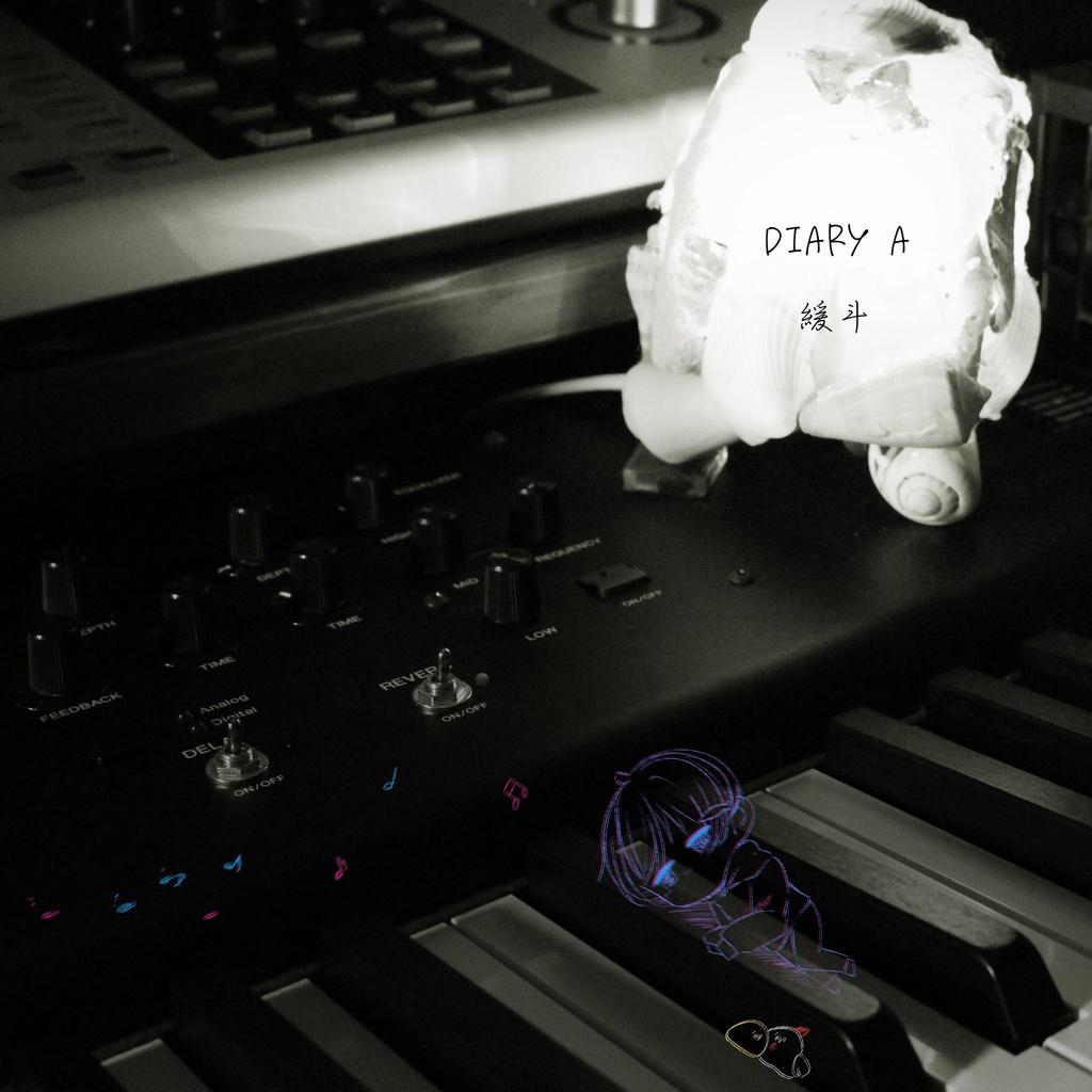 【1st Album】DIARY A