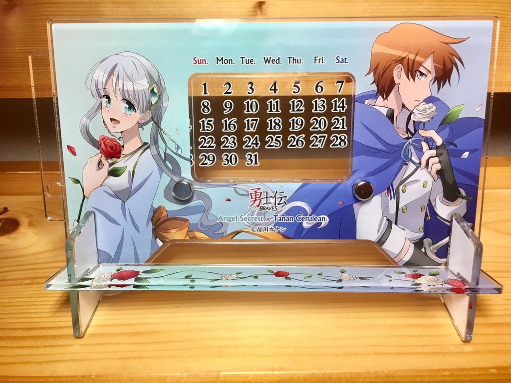 アクリル卓上カレンダー【タナエン】