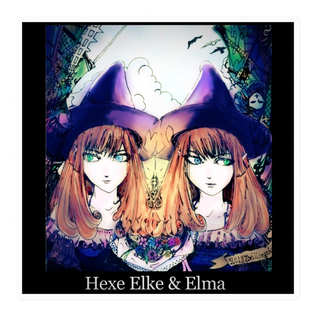 双子の魔女エルケとエルマ クリアステッカー